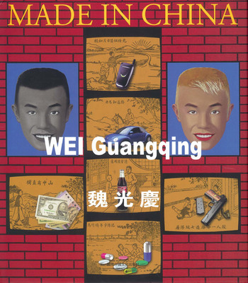Made in China: Wei Guangqing