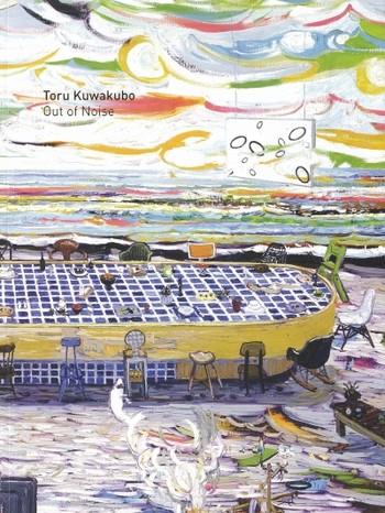 Toru Kuwakubo: Out of Noise