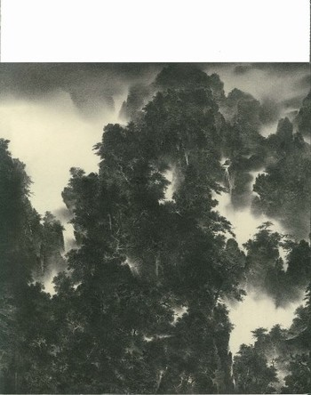 (Landscape: Cao Xiaoyang's Paintings on Paper)