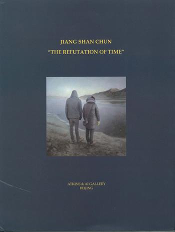 Jiang Shan Chun: The Refutation of Time