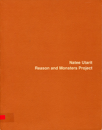Natee Utarit: Reason and Monsters Project