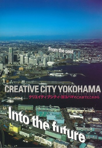 From the Past Into the Future: Creative City Yokohama