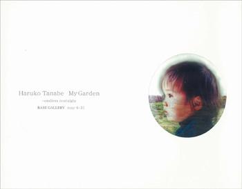 Haruko Tanabe: My Garden - Endless Nostalgia