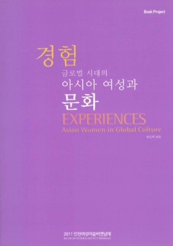Experiences: Asian Women in Global Culture