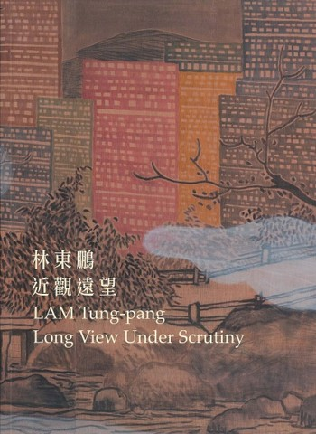 LAM Tung-pang: Long View Under Scrutiny