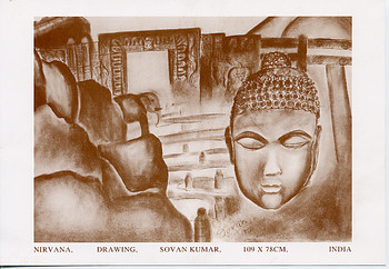 Bhikshu From Atelier India