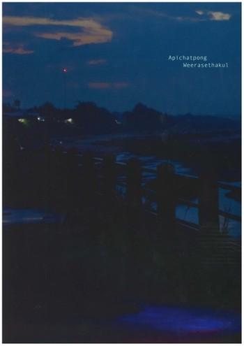 Apichatpong Weerasethakul: Fiction