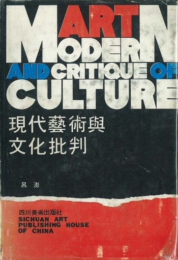 Modern Art and Critique of Culture