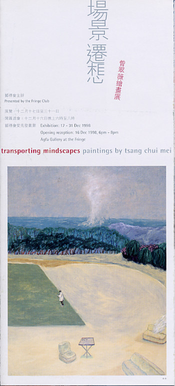Transporting Mindscapes: Paintings by Tsang Chui Mei