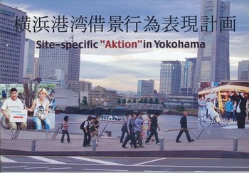 Site-specific 'Aktion' in Yokohama