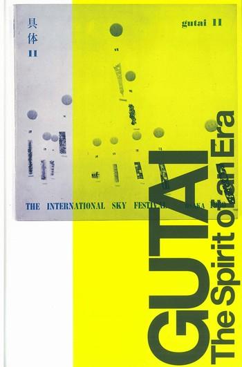 GUTAI: The Spirit of an Era