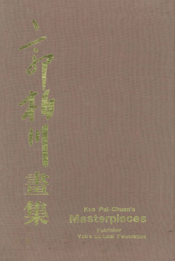 Kuo Pai-Chuan's Masterpieces