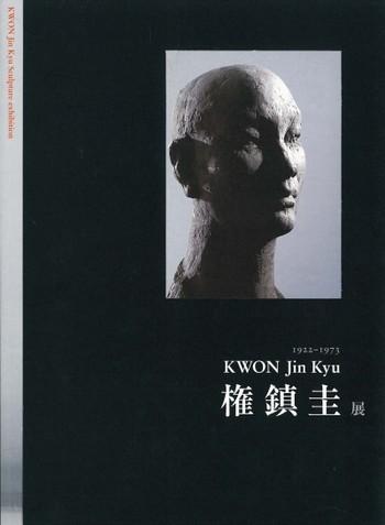 KWON Jin Kyu: 1922-1973