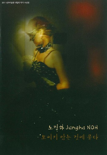 Jungha Noh : Asking to the Invisible