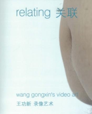 Relating: Wang Gongxin's Video Art