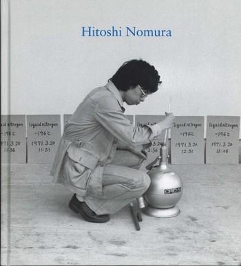 Hitoshi Nomura