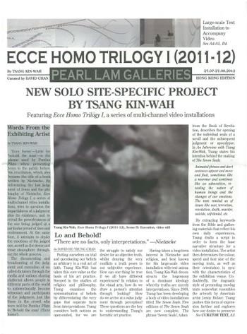 Ecce Homo Trilogy I (2011-12)