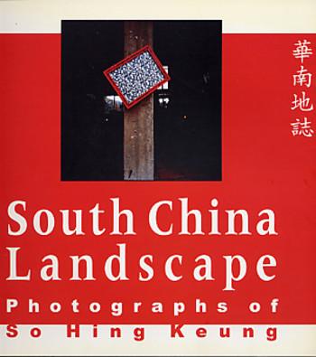 South China Landscape: Photographs of So Hing Keung