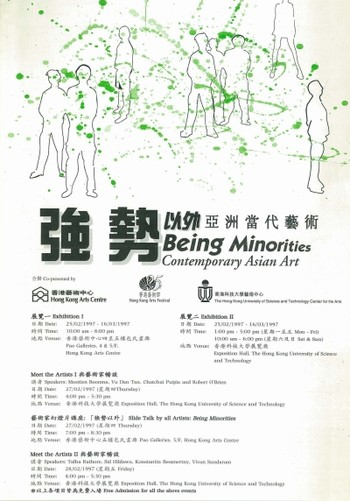 Being Minorities: Contemporary Asian Art