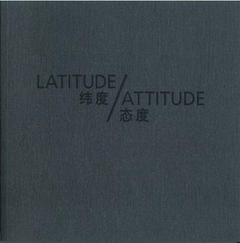 LATITUDE/ATTITUDE