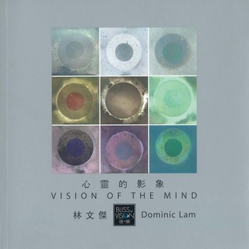 Vision of the Mind: Dominic Lam