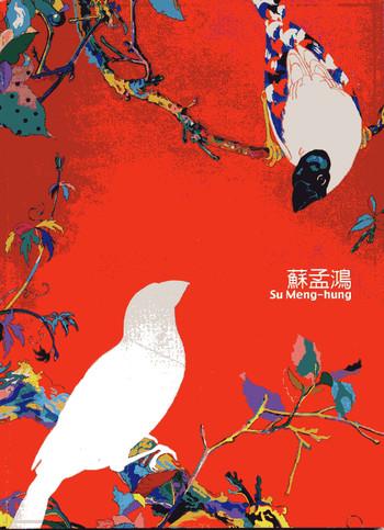 Su Meng-hung