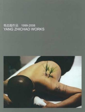 Yang Zhichao Works 1999-2008