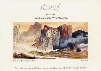 Landscapes by Wei Zhaotao