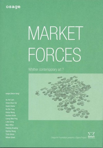 Market Forces: Whither contemporary art?