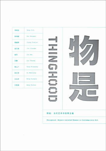 Thinghood: Object-related Themes in Contemporary Art