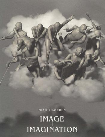 Miao Xiaochun: image + imagination