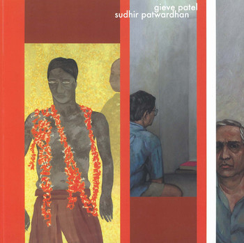 Gieve Patel, Sudhir Patwardhan