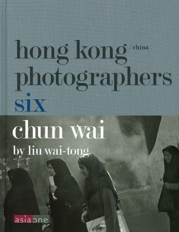 Hong Kong/China Photographers Six: Chun Wai by Liu Wai-tong