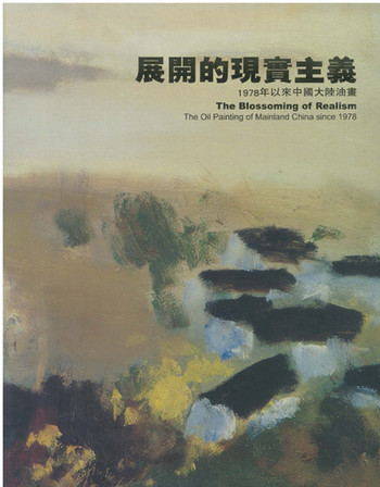 The blossoming of realism: The oil painting of mainland China since 1978