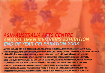 Asia-Australia Arts Centre: Annual Open Member's Exhibition