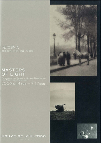 Masters of Light: Photographic Works of Shinzo, Nobutatsu, and Nobuyoshi Fukuhara
