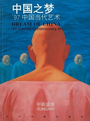 Dream of China: '97 Chinese Contemporary Art