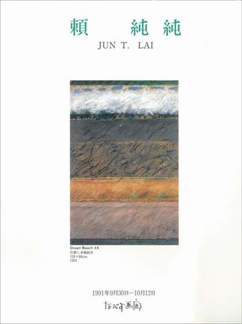 Jun T. Lai