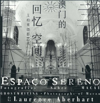Espaco Sereno: Ghostwriting - Photographs of Macau