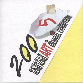 Hong Kong Art Biennial Exhibition 2005