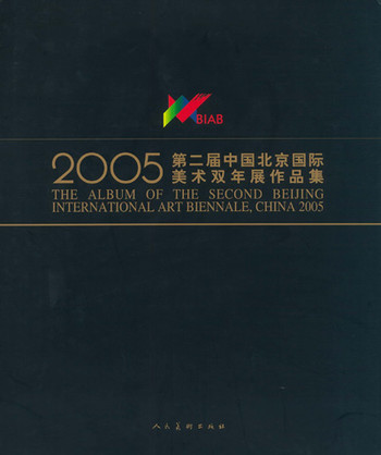 The Album of the Second Beijing International Art Biennale, China 2005