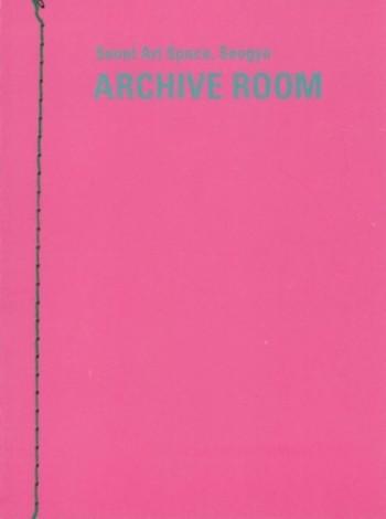 Seoul Art Space, Seogyo: Archive Room