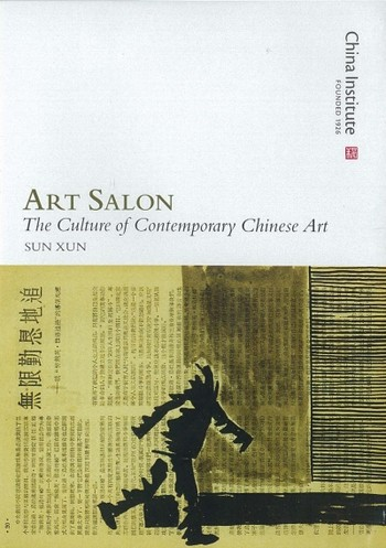 Art Salon: The Culture of Contemporary Chinese Art: Sun Xun