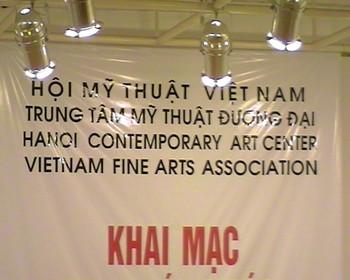 AAA Travelogue: Hanoi 2001