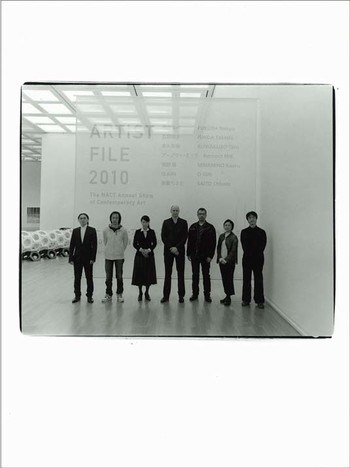 Artist File 2010: The NACT Annual Show of Contemporary Art Documents