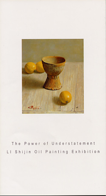 The Power of Understatement: Li Shijin Oil Painting Exhibition