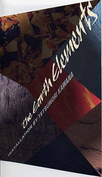 The Earth Elements: An Installation by Tetsunori Kawana