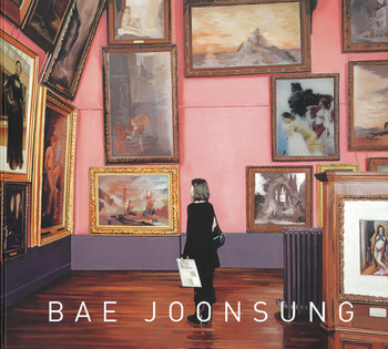 Bae Joonsung: The Museum