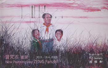New Paintings by Zeng Fanzhi