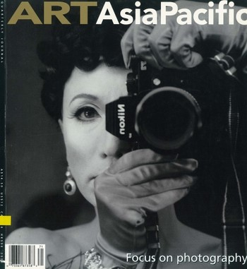 ART AsiaPacific (No. 13; 1997)